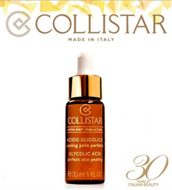 Collistar Attivi Puri Glycolic Acid Perfect Skin Peeling - фото 33033