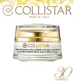 Collistar Attivi Puri Collagen Cream Balm - фото 34430