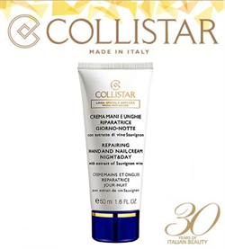 Collistar Repairing Hand And Nail Cream - фото 37162