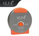 Keune Sun Sublime Shampoo