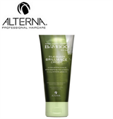 Alterna Bamboo Luminous Shine Silk-Sleek Brilliance Cream