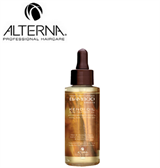 Alterna Bamboo Smooth Pure Kendi Treatment Oil