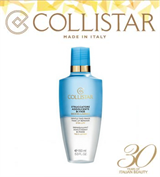 Collistar Gentle Two-Phase Make-Up Remover