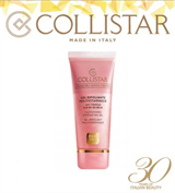 Collistar Speciale Pelli Multivitamin Exfoliating Gel With Vitamins A, E, B, B3, B5, H