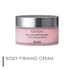 Cellular Performance Body Firming Cream