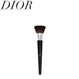 Dior Accessories Professional Finish Powder Brush High Coverage