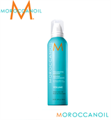 Moroccanoil Volumizing Mousse For Fine To Medium Hair