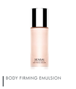 Cellular Performance Body Firming Emulsion