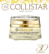 Collistar Attivi Puri Glycolic Acid Rich Cream