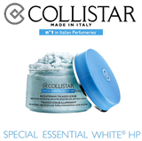 Collistar Special Essential White HP Brightening Talasso-Scrub Regenerating Exfoliating Salts With Essential Oils And Lemon Extract