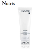 Lancome Nutrix Nourishing and Repairing Treatment Rich Cream for Very Dry, Sensitive or Irritated Skins