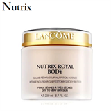 Lancome Nutrix Royal Body Intense Nourishing & Restoring Body Butter Dry to Very Dry Skin