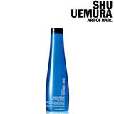 Shu Uemura Muroto Volume Pure Lightness Shampoo