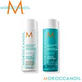 Moroccanoil Color Contiue Shampoo And Conditioner