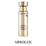 Lancome Absolue Sublime Regenerating Oleo-Serum