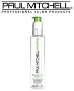 Paul Mitchell Smoothing Super Skinny Serum Smoothes and Conditions