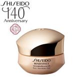 Shiseido Benefiance WrinkleResist24 Intensive Eye Contour Cream