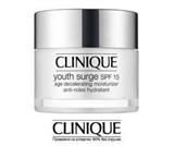 Clinique Youth Surge Day SPF 15 Age Decelerating Moisturizer