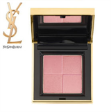 Yves Saint Laurent Blush Variation