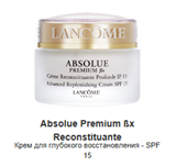 Lancome Absolue Premium Bx Advanced Replenishing Cream SPF 15