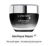 Lancome Genifique Repair SC Youth Activating Night Cream
