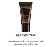 Lancome Age Fight Yeux Anti-Age Eye Perfecting Gel