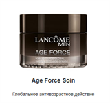 Lancome Age Force Global Anti-Age Cream