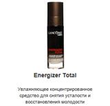 Lancome Energizer Total Anti-Fatigue Moisturizing Revitalizing Concentrate