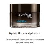 Lancome Hydrix Micro-Nutrient Moisturizing Balm