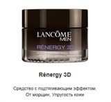 Lancome Renergy 3D Lifting, Anti-Wrinkle, Firming Cream