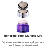 Lancome Renergie Yeux Multiple Lift Jeunesse Regard